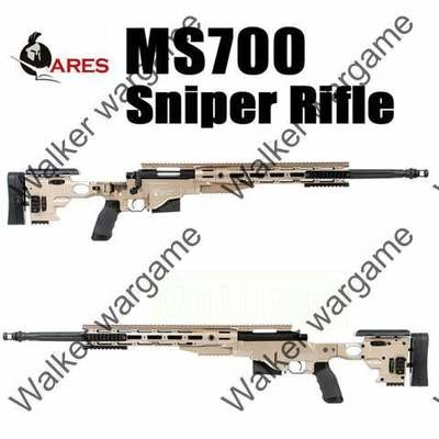 Ares MS700 Spring power Bolt Action Airsoft Sniper Rifle