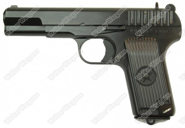 WE Full Metal Russian Tokarev TT-33 GBB Gas Blow Back Airsoft Pistol - Black