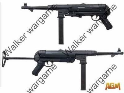 AGM MP40 WW2 German Sub Machine Gun Full Metal