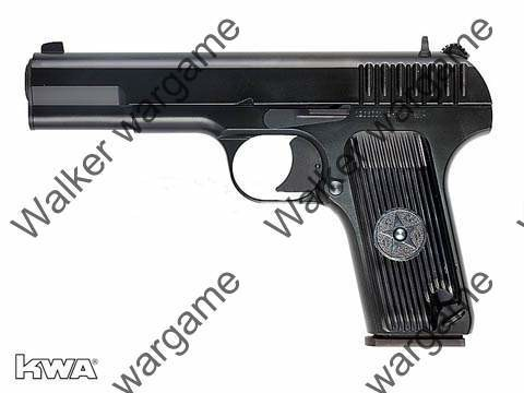 KWA Tokarev TT-33 Green Gas Blow Back Airsoft Pistol Russian T33 - Black