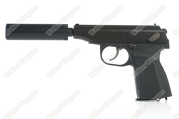 WE Makarov Pistol With Silencer Green Gas Blow Back GBB Pistol (Limited, Brown Grip)