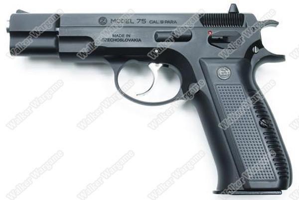 KJ Works KP09 CZ-75 Airsoft Green Gas Blow Back Pistol - Black