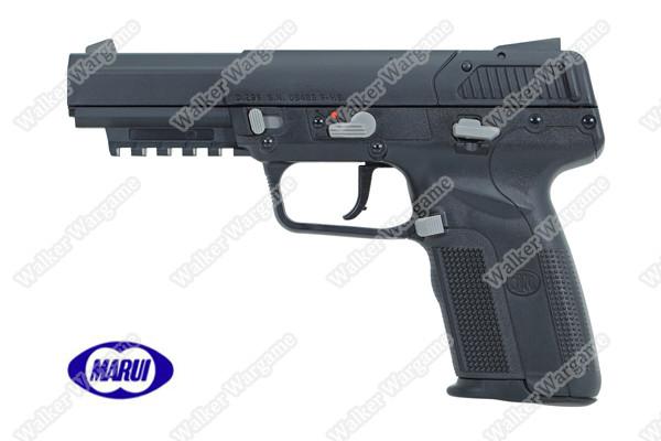 Tokyo Marui FN 5-7 FN57 Five Seven Airsoft Green Gas Blow Back Pistol - Black