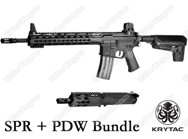 Krytac Full Metal Trident MKII SPR / PDW Bundle Airsoft AEG Rifle Package - Black