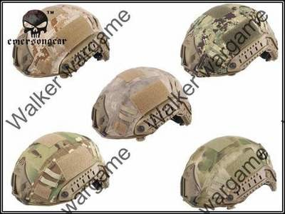 Fast Jump Helmet Camo Cover - Multi Color