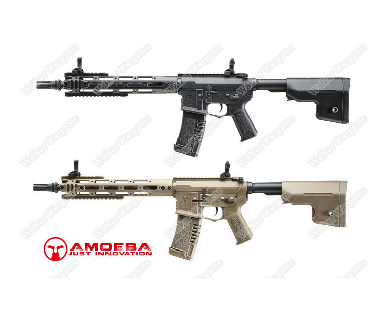 ARES AMOEBA AM009 M4 RIS Build In MOSFET Electronic Trigger - Black And Tan