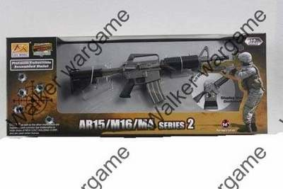 1/3 scale Pre-assembled Model Gun - M733