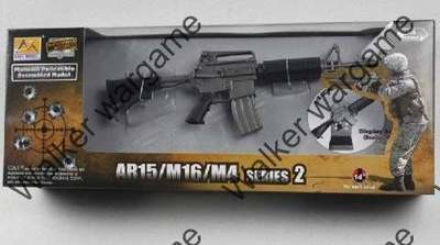1/3 scale Pre-assembled Model Gun - M4A1