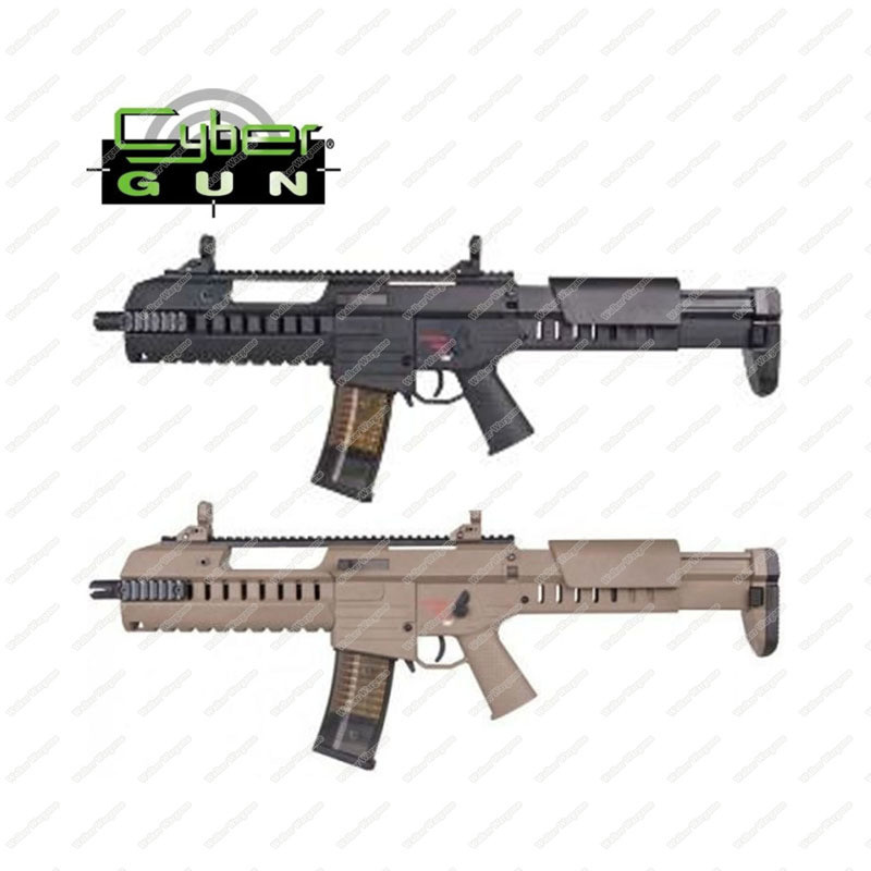 ​Cybergun GSG G14 EBB AirSoft Rifle With EFCS System