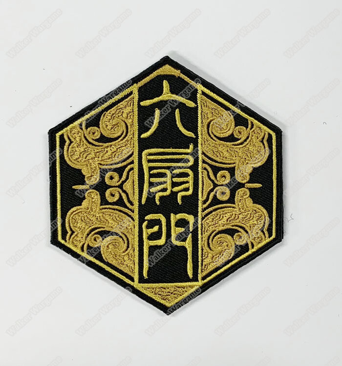 WG126 LiuShanMen Emperors Secret Police Patch With Velcro Patch With Velcro - Full Colour