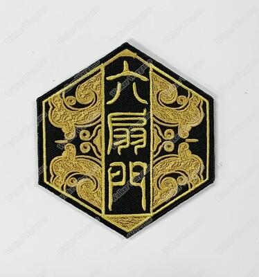 WG126 LiuShanMen Emperors Secret Police Patch With Velcro  - Full Colour