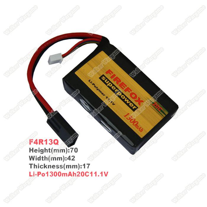 Firefox 11.1v Box Battery 1300mAh PEQ-15 type Li-Polymer Battery.
