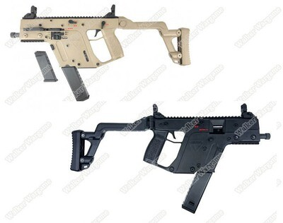 Coyote Airsoft Chris Vector G2 KV Airsoft Electric Rifle AEG - Black With 2 Mag