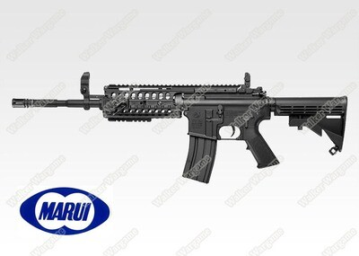 ​Tokyo Marui M4 S-System AEG Airsoft Rifle Made In Japan