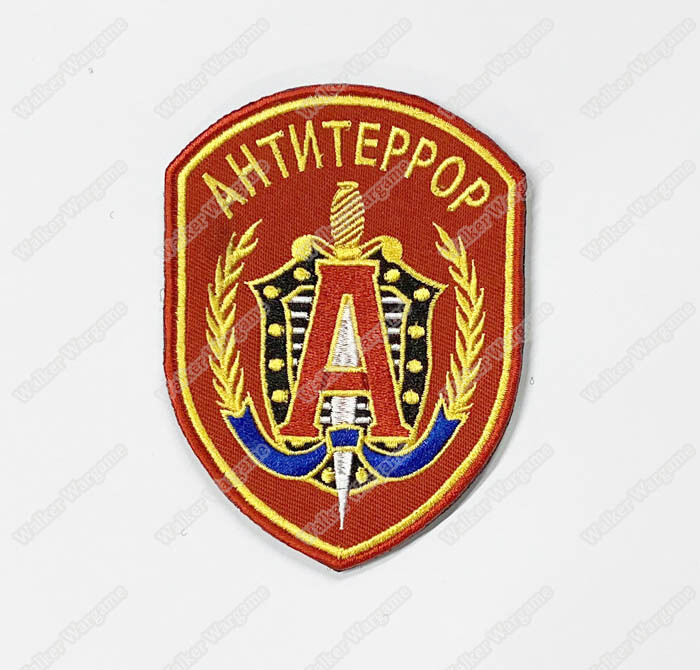WG128 Alpha Group Russia's Special Forces Patch With Velcro - Full Colour