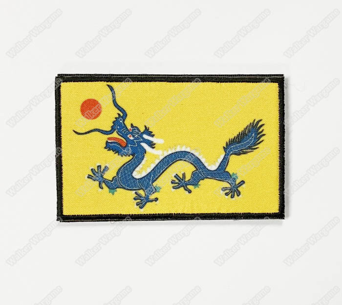 WG127 Flag of the Qing Dynasty Patch With Velcro - Full Colour