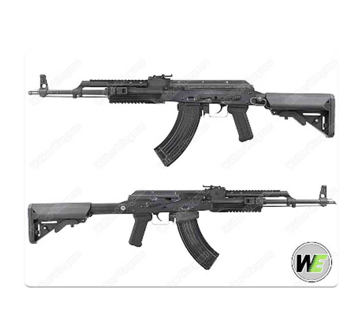 WE PMC Tactical AK Gas Blow Back Airsoft Rifle
