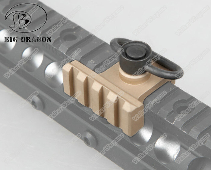 Tactical Offset Rail With QD Sling Mount - Tan