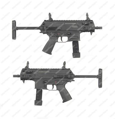 Arrow Dynamic Arms APC9 Airsoft Electric Gun AEG SMG with ETU