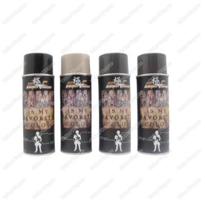 Ultraforce Camouflage Spray Paint (Flat Black/Brown/Khaki/OD Green) 450ML
