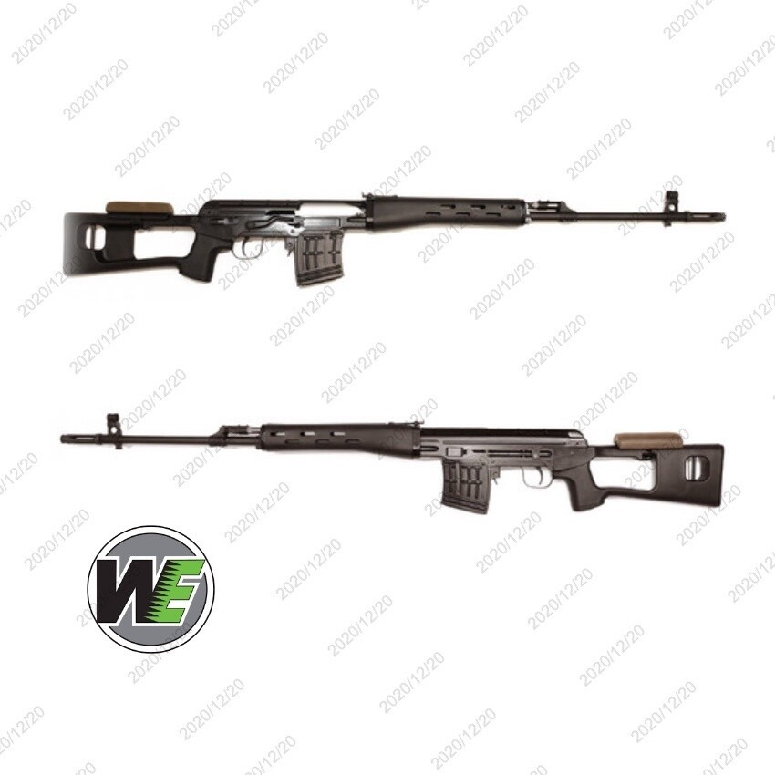 WE tech SVD Dragunov GBB Green Gas Blow Back Sniper Rifle