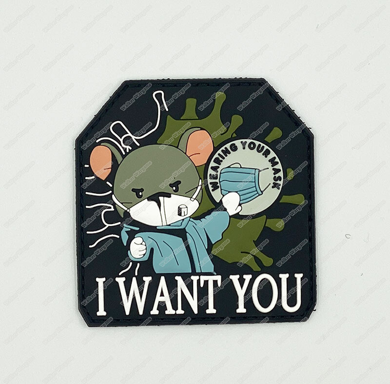 PWG17 I Want You Waer Mask Patch With Velcro - Full Colour