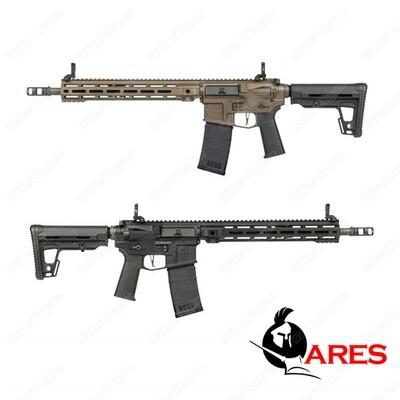 Ares Top Range M4 X-Class Model 12 AR-094 AEG