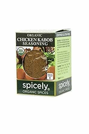 Organic Shish Kabob Seasoning