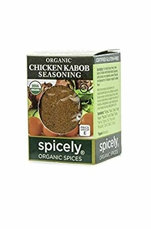 Organic Shish Kabob Seasoning