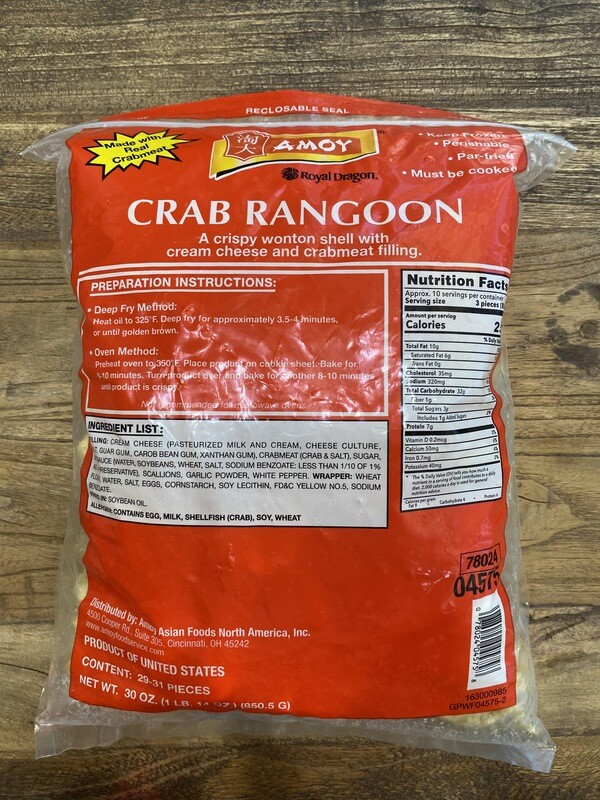 Royal Dragon Crab Rangoons 30oz