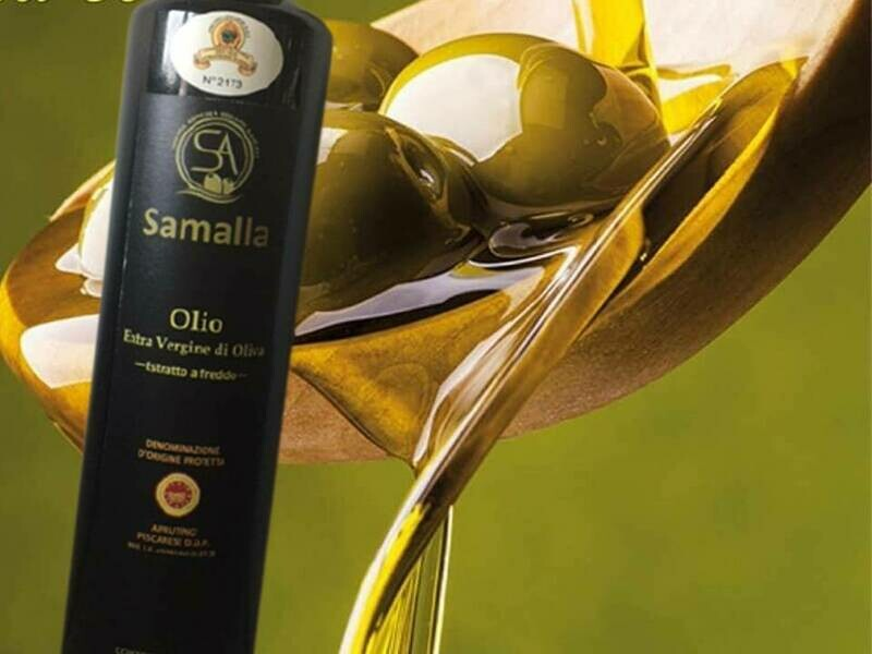 Оливковое масло первого холодного отжима Samalla DOP (кампания 2020)