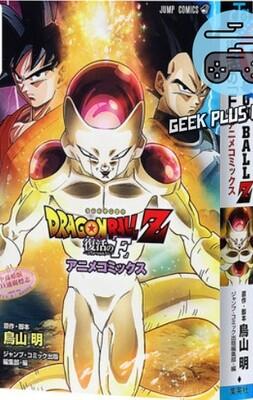 Dragon Ball Z - Frieza Saga (Japonês)