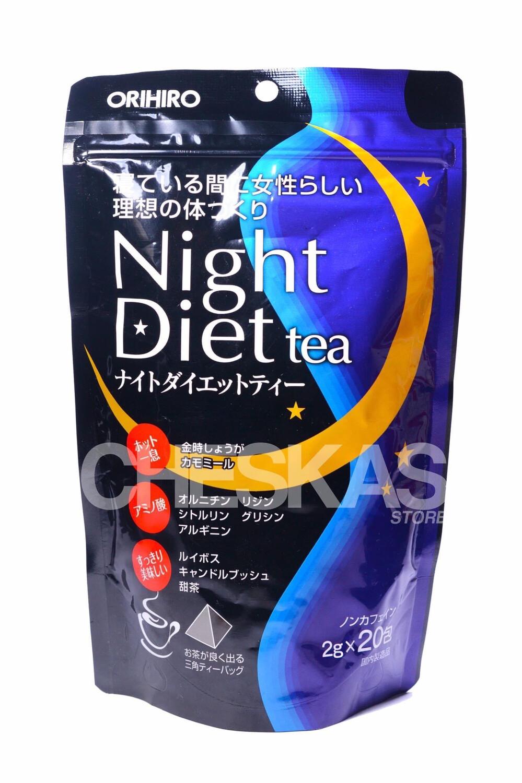Orihiro Night Diet Tea (2 packs)