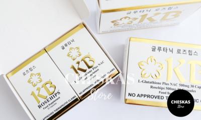 KB Nac (2 boxes)