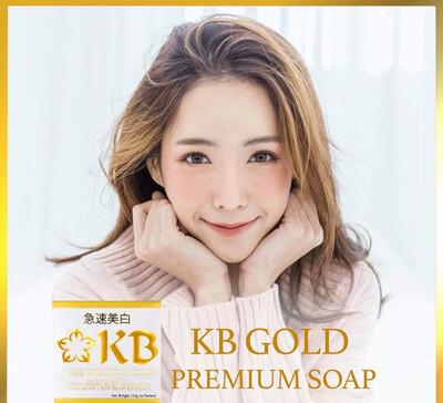 KB Gold Premium Whitening Soap 135g