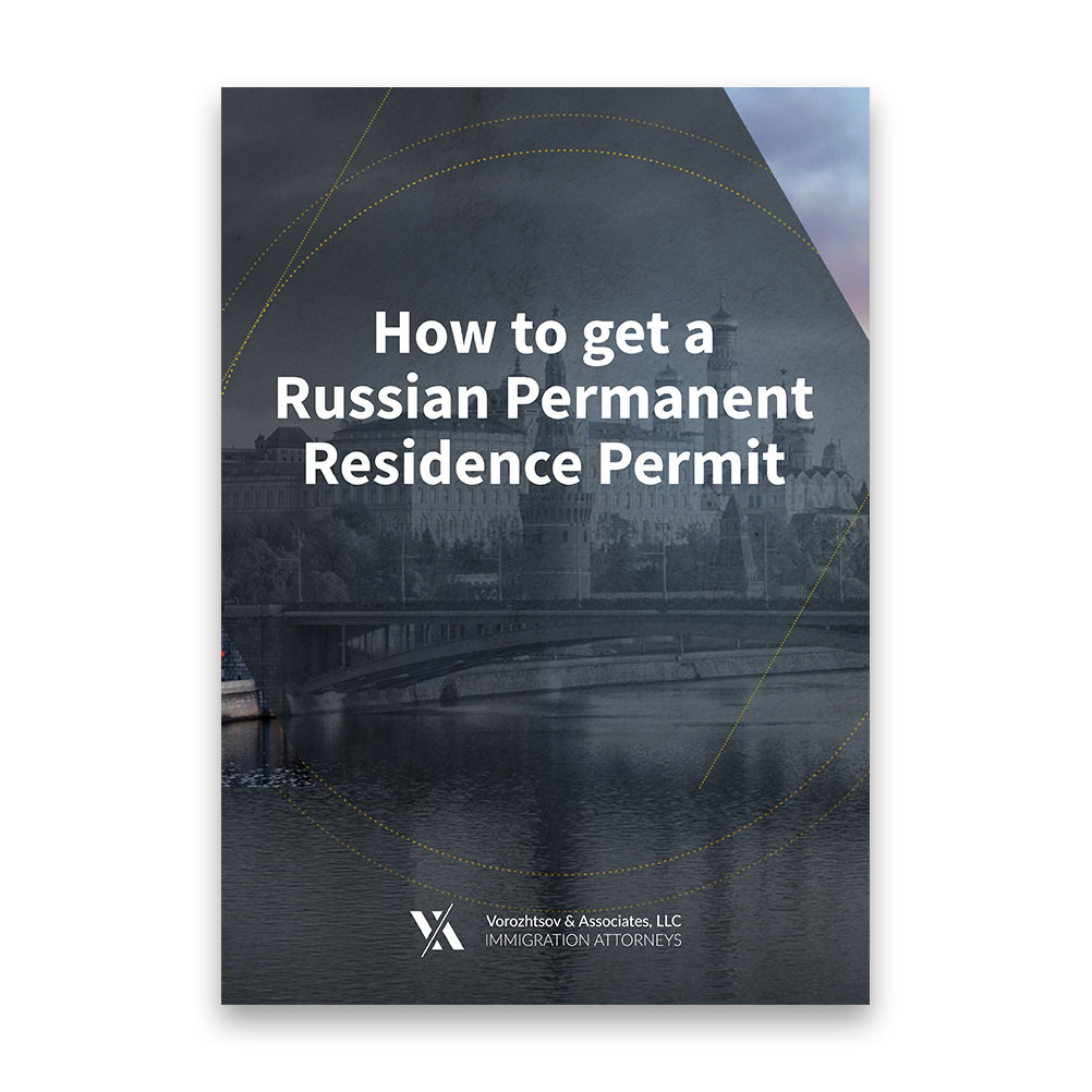 How to get a Russian Permanent Residence Permit B4/2