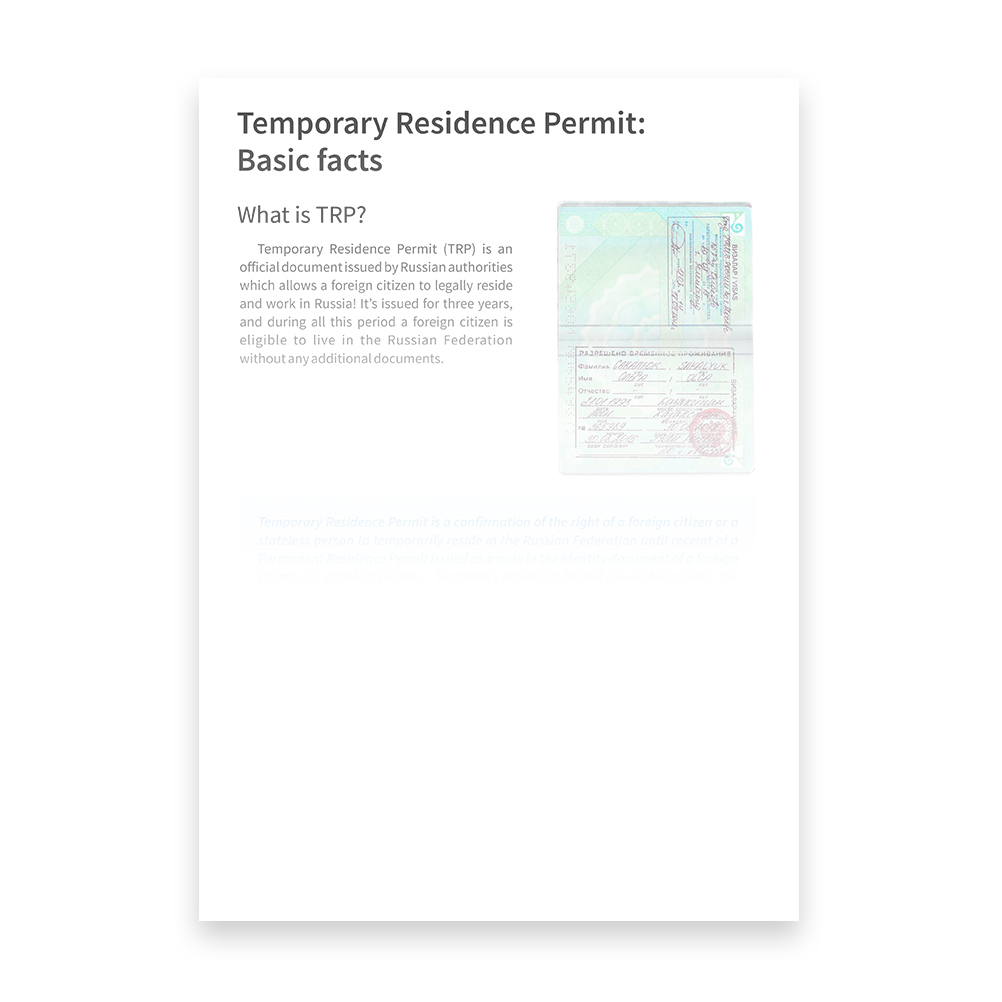 How to get a Russian Temporary Residence Permit