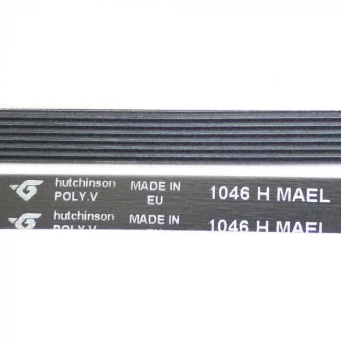 Ремень приводной чёрный 1046 H7 L-1000 мм H025