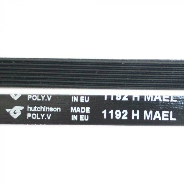 Ремень 1192 H7 длина 1127 мм чёрный H123