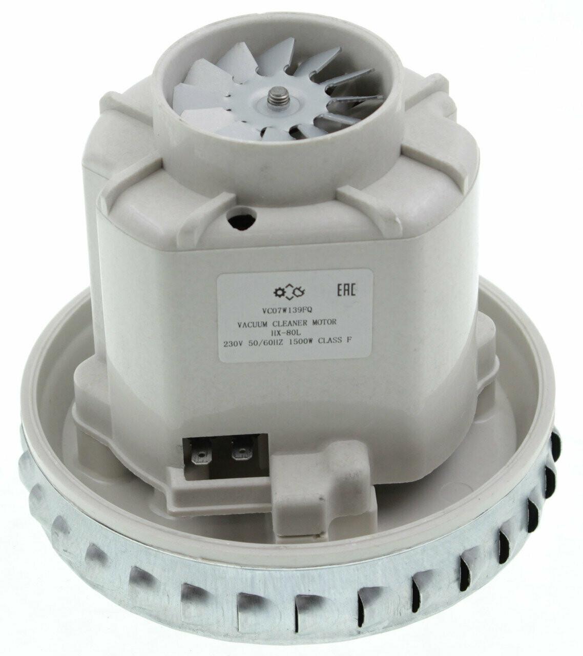 Пылесос Двигатель THOMAS 1500W 100368 (54AS016) D=135 H=128mm HX-80L  вз VAC060UN