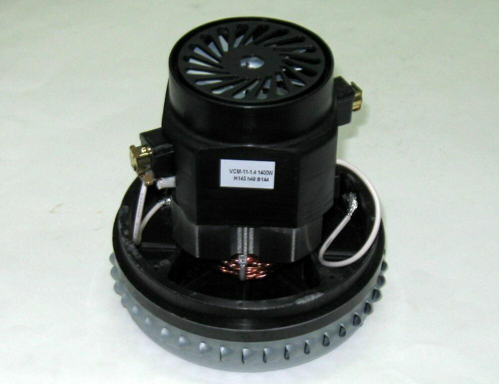 Мотор пылесоса моющего 1200w VCM-11-1,2 H=145 D=144 h=49