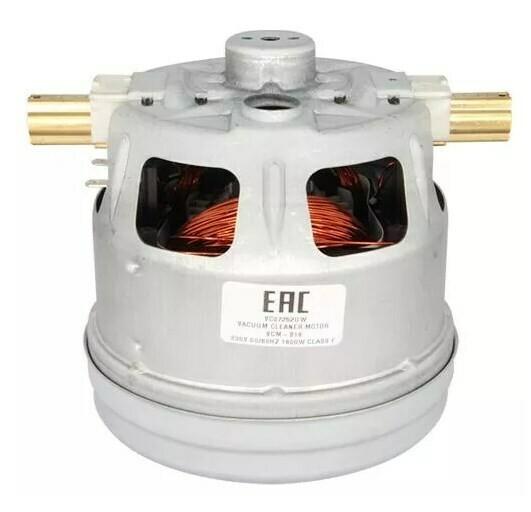Пылесос двигатель BOSCH 1600W H=113mm,D=105mm VCM-B18 1BA4418-6NK+A маленький