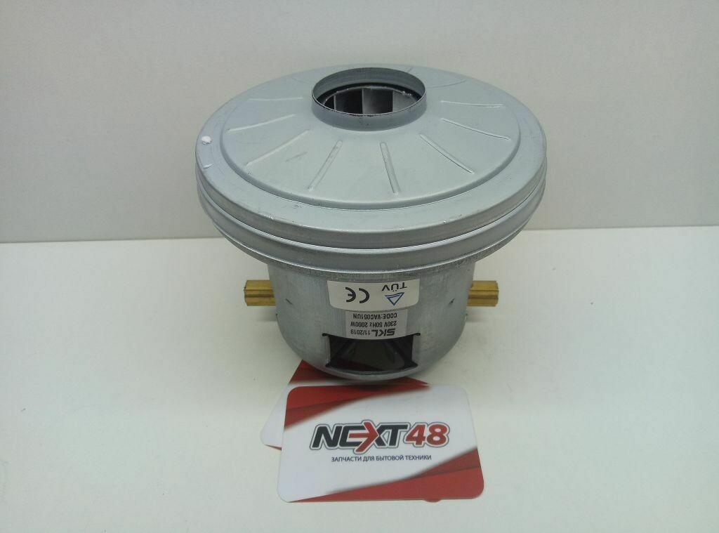 Пылесос Двигатель BOSCH FUDA 2000w H=117mm, с кольцом, VAC051UN