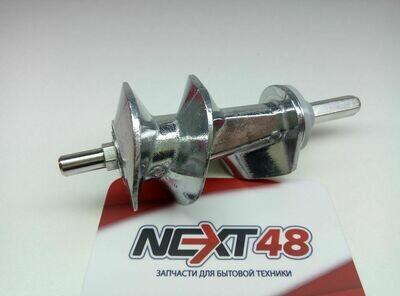 Шнек мясорубки MOULINEX MS004 SS-989843 6-гран (длинный шток) (236) металл. корпус MGR107UN