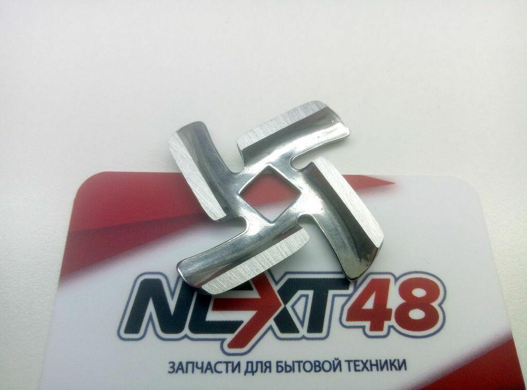 Нож мясорубки BRAUN BR001=VS003=PS001 G1300K, тип 4195 (посадка 9,2mm) 7000899/АММ12С-180