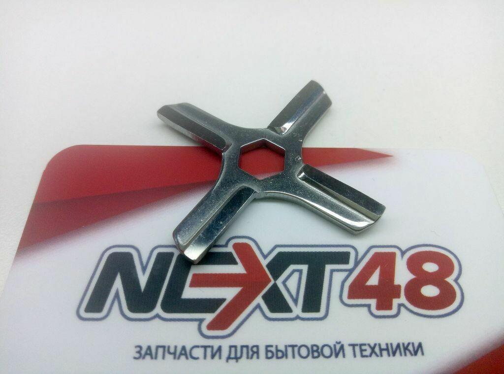 Нож мясорубки MOULINEX A15 6гр тонкий