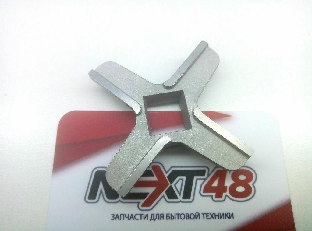 Нож мясорубки KENWOOD PRO2000 EXCEL