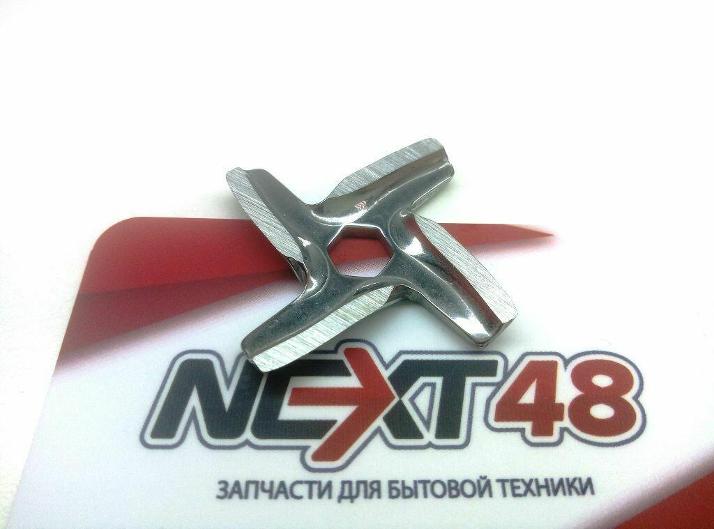 Нож мясорубки MOULINEX.A14,A15 HV6 6 гр. MS002=TF002 MS-0926063 N436 MGR102UN
