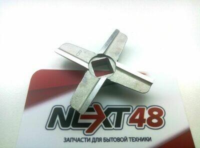 Нож мясорубки MOULINEX HV6 (тип 133) 4775455 (MS026)