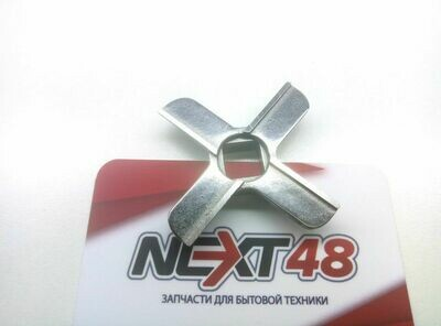 Нож Bork, Zelmer,Cameron,Mouilinex HV8 новый тип (N430)ZL005 MGR104UN